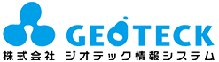 株式会社ジオテック情報システム